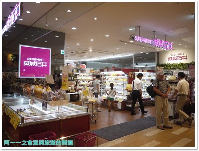 鯛魚燒聖代日本旅遊海濱幕張美食甜點image021