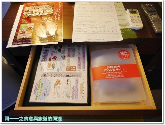 沖繩名護住宿.Hotel-Yugaf-Inn-Okinawa.火腿隊.水族館image031