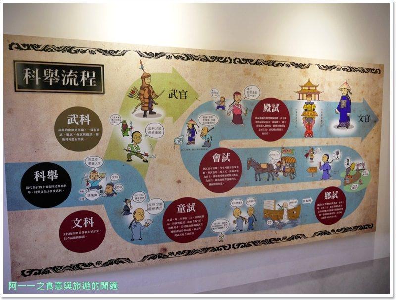 高雄旅遊.鳳山景點.鳳儀書院.大東文化藝術中心image037