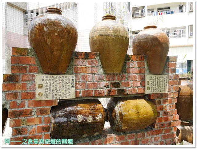苗栗景點.竹南蛇窯.古窯生態博物館.旅遊.林添福老先生image022