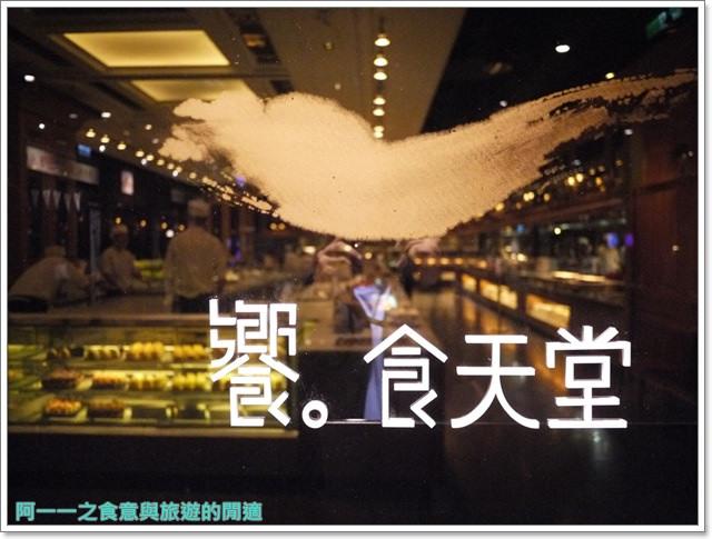捷運世貿台北101美食饗食天堂吃到飽buffet海鮮螃蟹image083