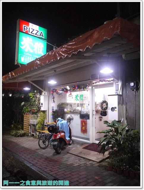 三芝美食米雅手工披薩義式料理甜點達克瓦茲餅乾image001