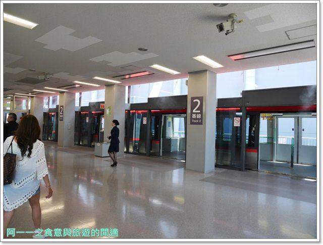 日本關西空港自助旅遊桃園機場第二航廈日航飛機餐image060