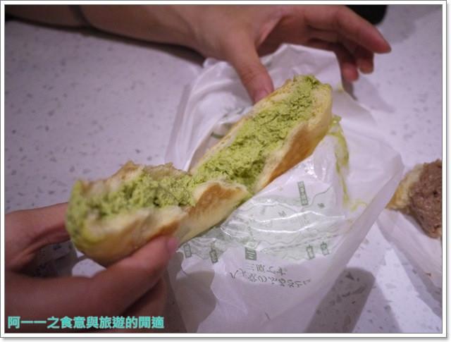 日本廣島排隊美食八天堂奶油麵包抹茶甜點image018