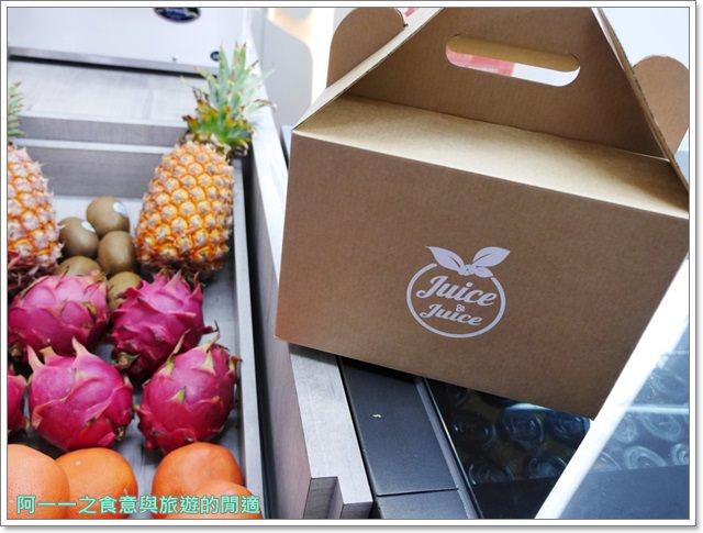 台中火車站美食.飲料.冷壓果汁.就是果汁.Juice&Juiceimage018