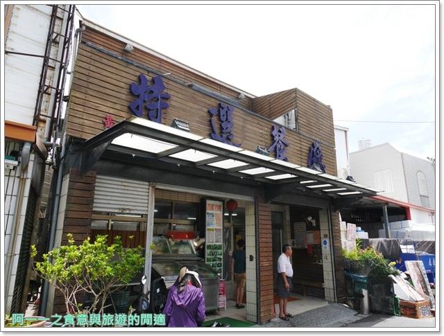 台東富岡漁港美食.特選海產店.海鮮餐廳.聚餐image003