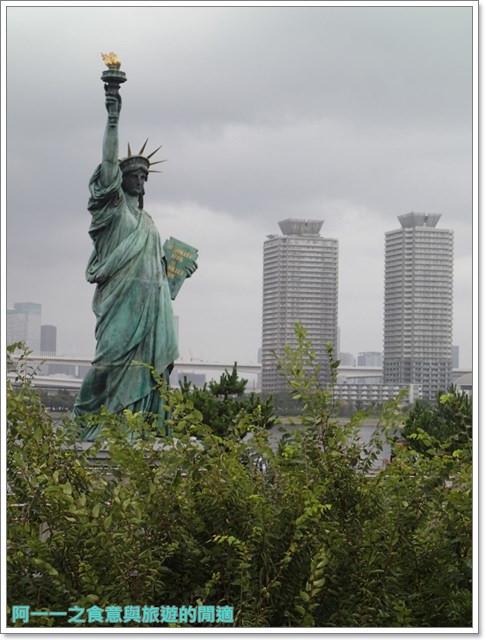 東京景點御台場海濱公園自由女神像彩虹橋水上巴士image029