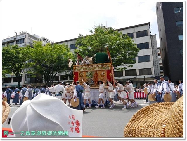祗園祭.京都祭典.有料席.山鉾.花傘巡行.訂購教學image049