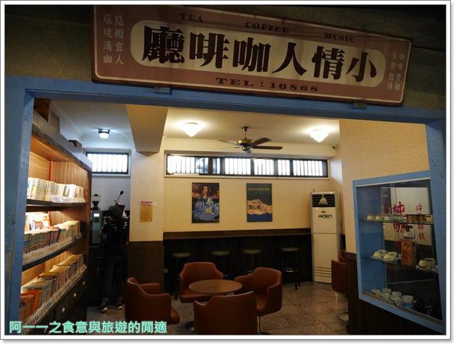 宜蘭羅東觀光工廠虎牌米粉產業文化館懷舊復古老屋吃到飽image050