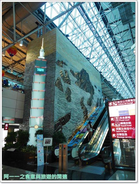 日本關西空港自助旅遊桃園機場第二航廈日航飛機餐image030