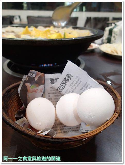 金山食尚玩家美食福緣石頭火鍋image019