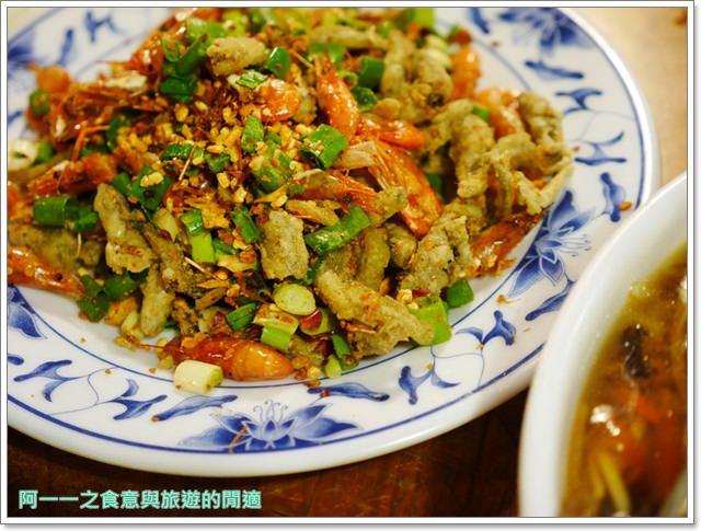 新竹北埔美食.泥磚屋客家菜餐廳.聚餐.老屋image024