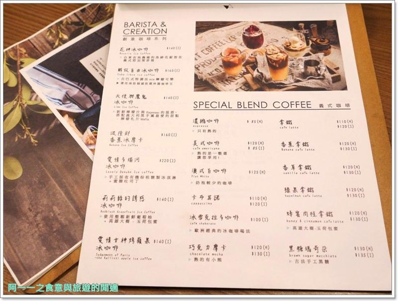 高雄美食.大魯閣草衙道.聚餐.咖啡館.now&then,下午茶image024