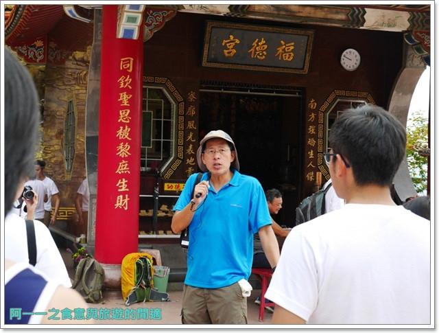 樹林大同山青龍嶺大棟山新北市登山旅遊節劉克襄image022