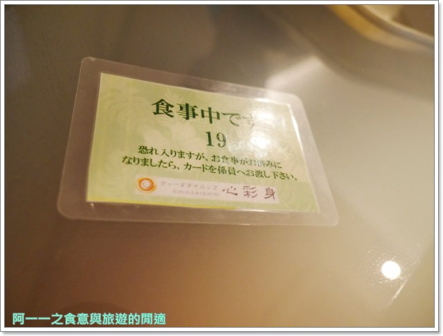 沖繩名護住宿.Hotel-Yugaf-Inn-Okinawa.火腿隊.水族館image044