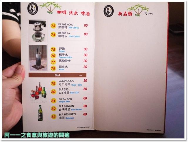北海岸三芝美食越南小棧黃煎餅沙嗲火鍋聚餐image030