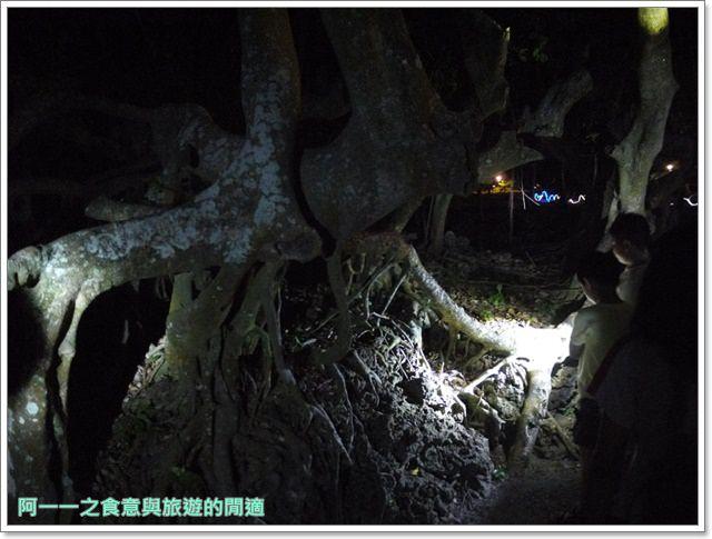 台東旅遊景點夜訪小野柳釋迦冰淇淋image011