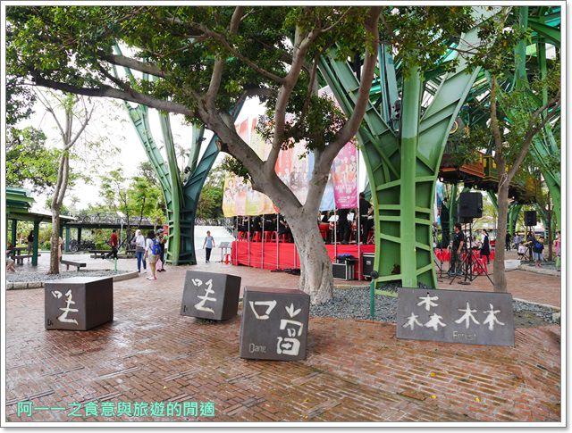 幾米x幸福轉運站.宜蘭市景點.幾米公園.親子旅遊image005