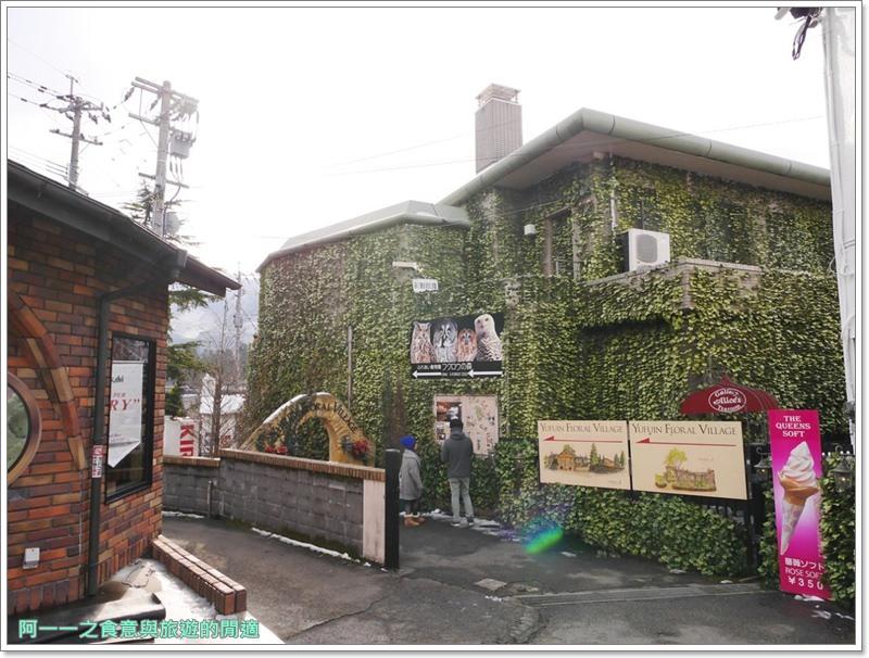 九州由布院景點.snoopy茶屋.Yufuin-Floral-Village.童話小鎮.image005