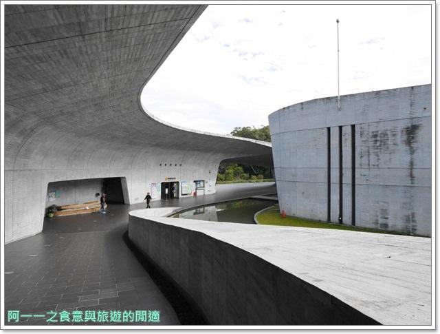 向山眺望平台.向山遊客中心.南投日月潭景點image022
