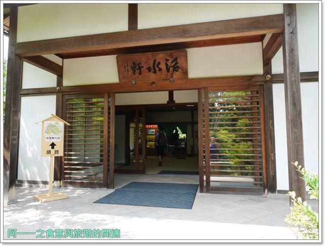 姬路城好古園活水軒鰻魚飯日式庭園紅葉image010