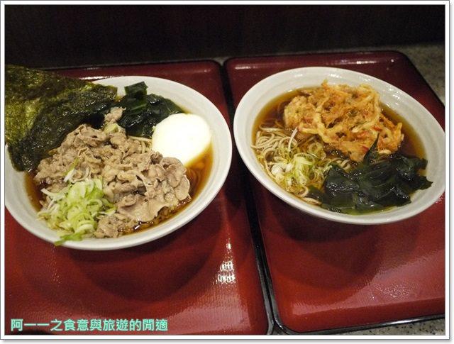 日本東京旅遊美食名代富士蕎麥麵そば平價拉麵24小時宵夜image011