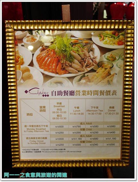 台北車站美食凱撒大飯店checkers自助餐廳吃到飽螃蟹馬卡龍image006