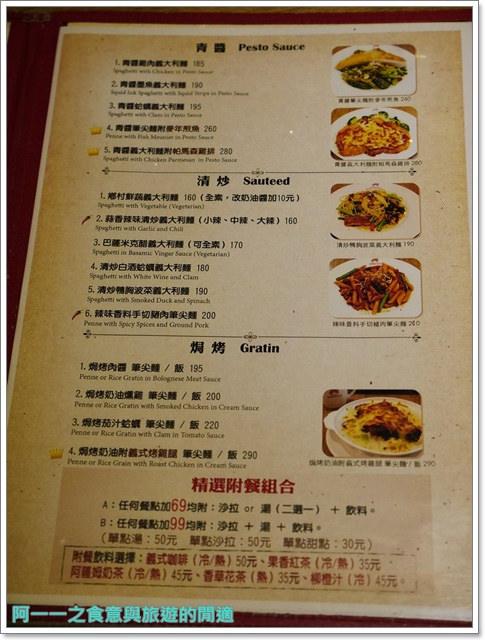 台北車站美食蘑菇森林義大利麵坊大份量聚餐焗烤燉飯image015