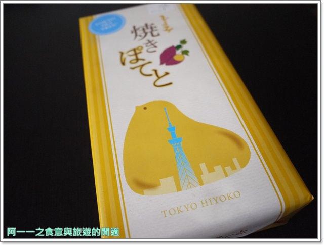 東京九州伴手禮博多ひよ子本舗吉野堂小雞蛋糕八女茶image024