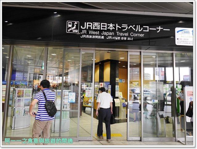 JR山陽&山陰鐵路周遊券pass.日本岡山旅遊image008