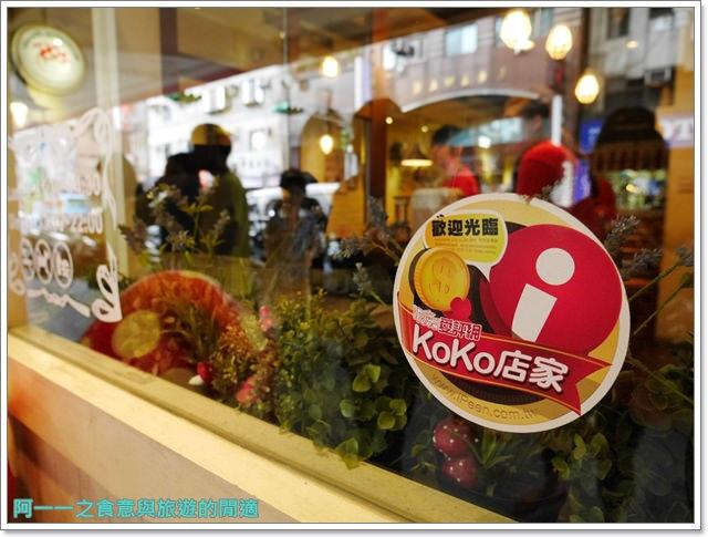 台北車站美食蘑菇森林義大利麵坊大份量聚餐焗烤燉飯image004
