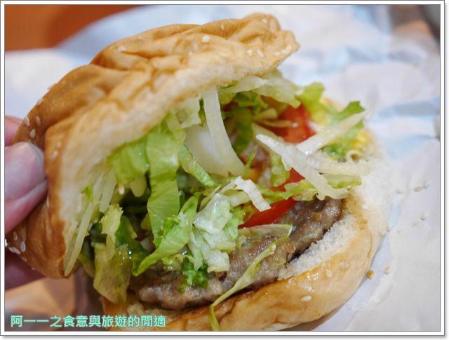 台北捷運圓山站美食女王漢堡炸雞披薩老店奶昔image015