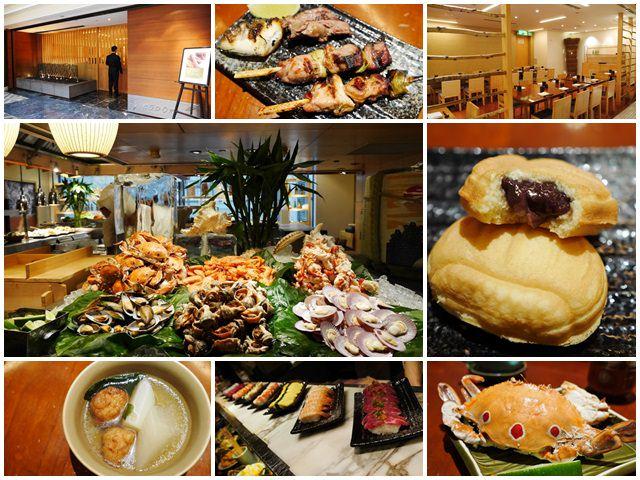 捷運台北101站美食君悅酒店彩日本料理buffet吃到飽page