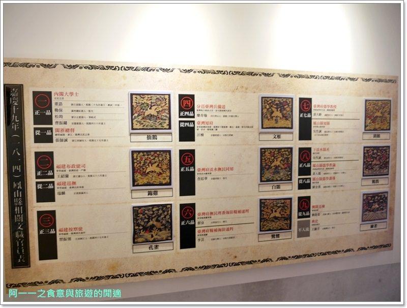 高雄旅遊.鳳山景點.鳳儀書院.大東文化藝術中心image042