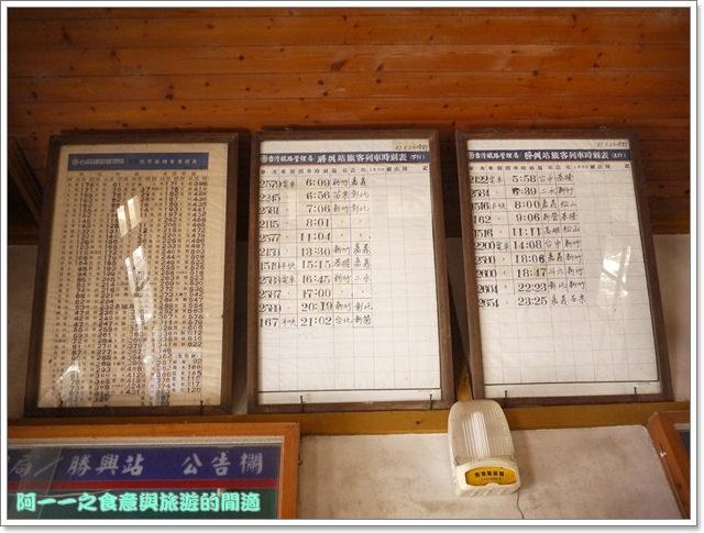 苗栗三義旅遊美食勝興車站老吳老鐵馬臭豆腐image095