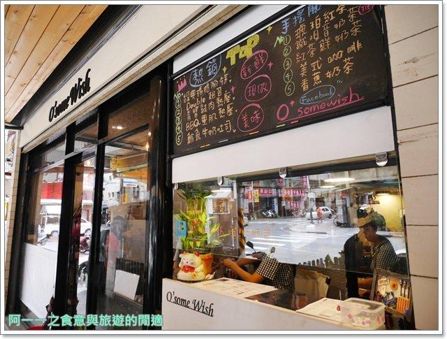新莊美食.哦三明治.早午餐.捷運丹鳳站.平價image007
