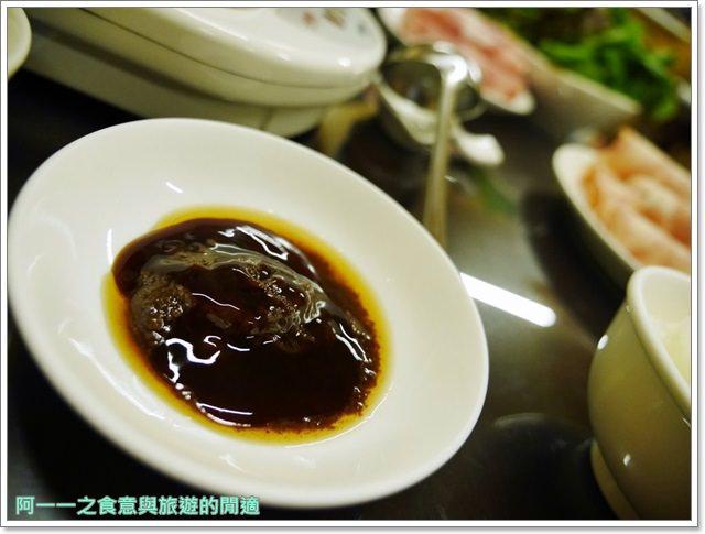 南投日月潭美食橋涮涮鍋火鍋有機蔬菜養生健康平價image017