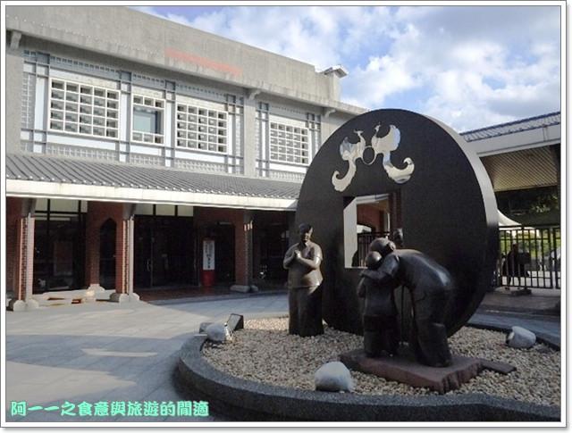 image009宜蘭傳藝中心