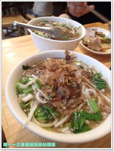 台東小吃榕樹下米苔目東鼎牛肉麵image035