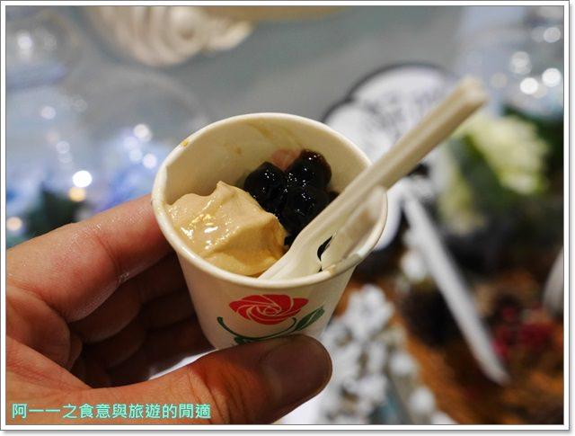 捷運市府站美食.blooming.花果茶霜淇淋.哈密瓜.壹電視image015