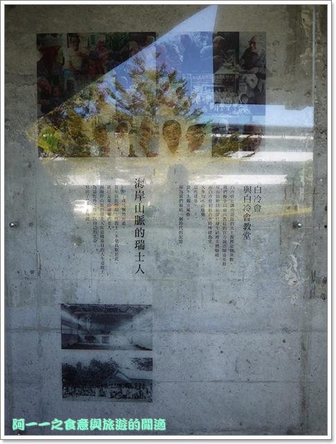 台東東公高工東公的教堂image015