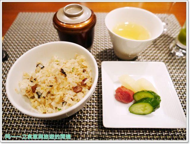 神戶牛排.神戶美食.Kobe-Plaisir.網路訂位image049