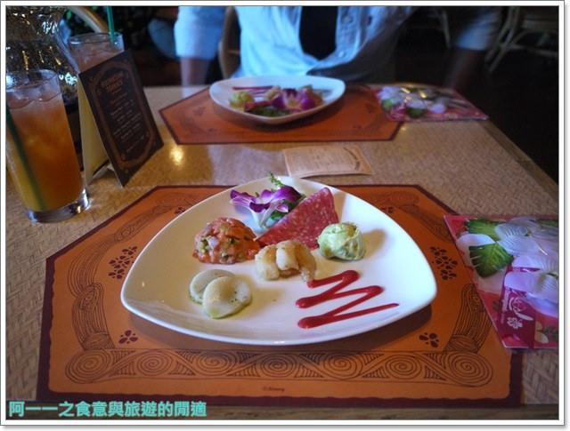 東京迪士尼樂園美食午餐秀煙燻火雞腿波里尼西亞草壇餐廳image020