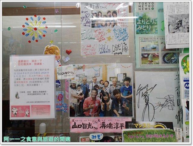 東京上野美食阿美橫町光麵拉麵抹茶藥妝魔法布丁日本自助旅遊image014