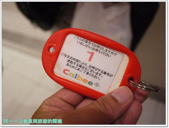 東京台場美食Calbee薯條築地銀だこGINDACO章魚燒image021