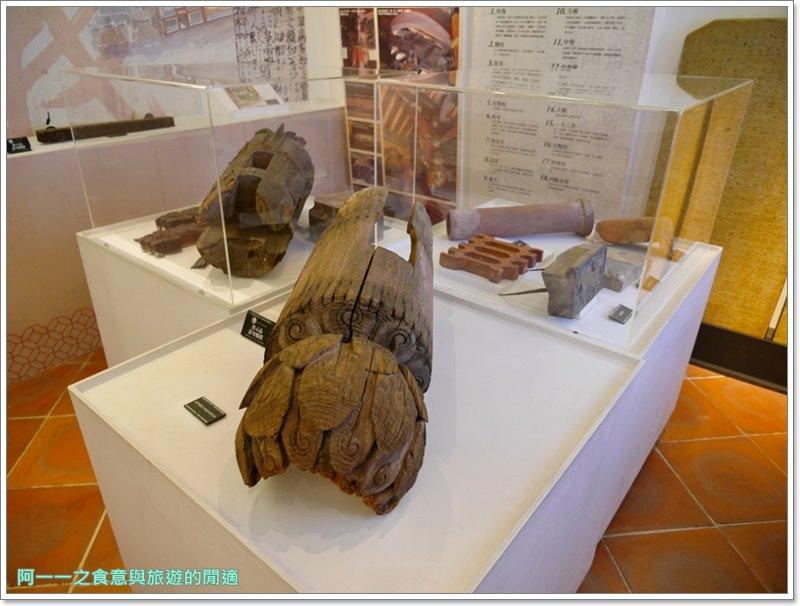 高雄旅遊.鳳山景點.鳳儀書院.大東文化藝術中心image033