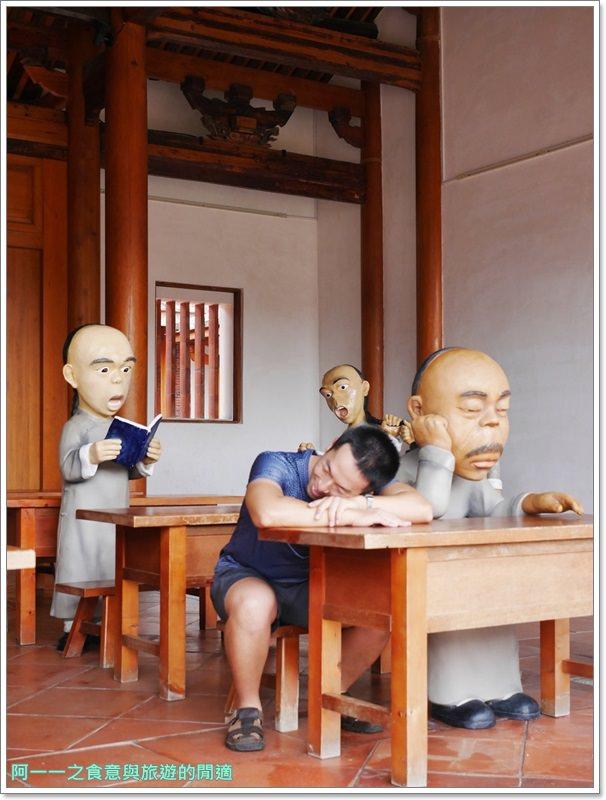 高雄旅遊.鳳山景點.鳳儀書院.大東文化藝術中心image021