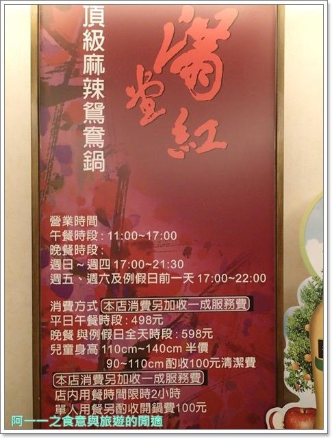 淡水捷運站美食吃到飽火鍋滿堂紅麻辣火鍋image010