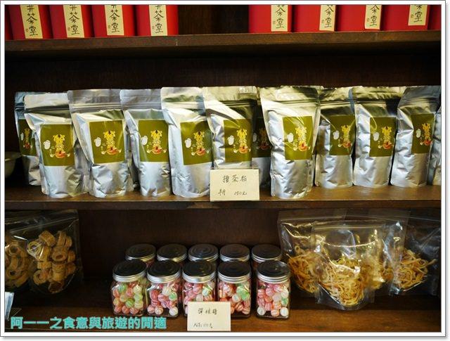 新竹北埔老街.水井茶堂.老屋餐廳.喝茶.膨風茶.老宅image017