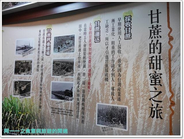 花蓮觀光糖廠光復冰淇淋日式宿舍公主咖啡花糖文物館image026